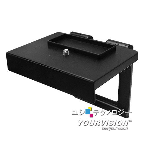 【Yourvision】XBOX ONE Kinect 感應器 (厚薄電視)兩用固定架