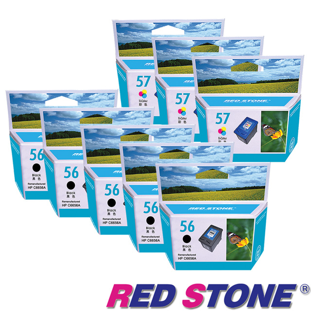 【RED STONE 】for HP C6656A+C6657A環保墨水匣NO.56+NO.5 (五黑三彩) 超值優惠組