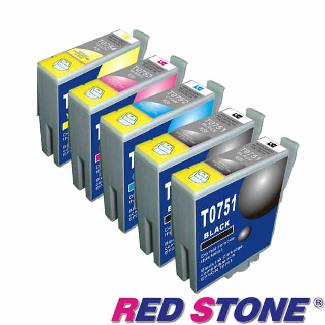 【RED STONE 】for EPSON T0751.T0752.T0753.T0754墨水 (二黑三彩)超值優惠組