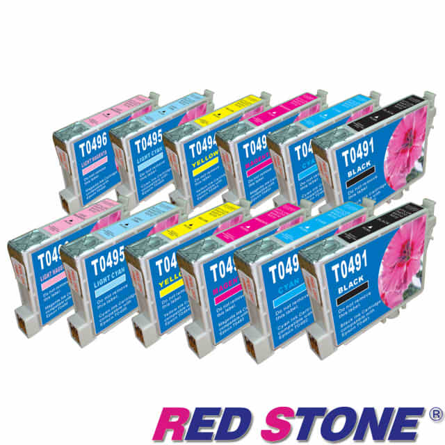 【RED STONE 】for EPSON T0491.T0492.T0493.T0494.T (六色一組)/二組裝