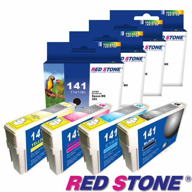 【RED STONE 】for EPSON NO.141〔T141150/T141250/T1 (四色一組)優惠組