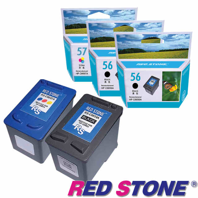 【RED STONE 】for HP C6656A+C6657A環保墨水匣NO.56+NO.5 (二黑一彩)優惠組