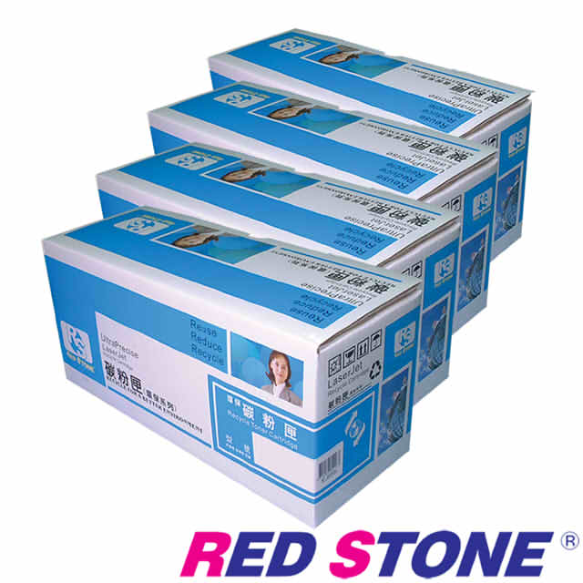 【RED STONE 】for HP CE740A.CE741A.CE742A.CE743A環 (黑藍黃紅)四色超值組