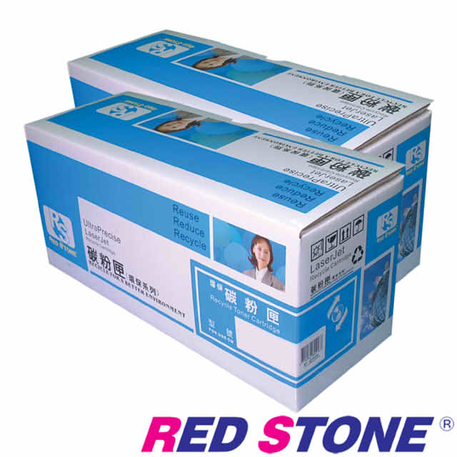 【RED STONE 】for FUJI XEROX Phaser 3435DN【CWAA07 (黑色)/2支超值組