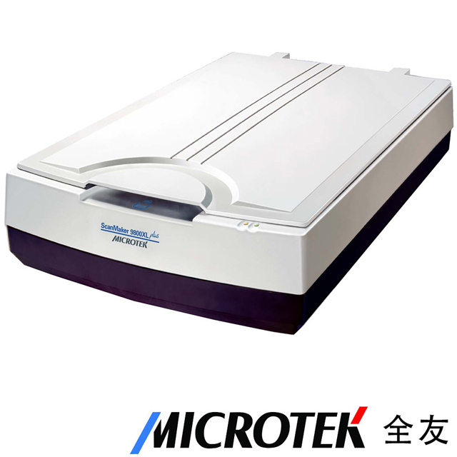 【Microtek 全友 】ScanMaker 9800XL Plus