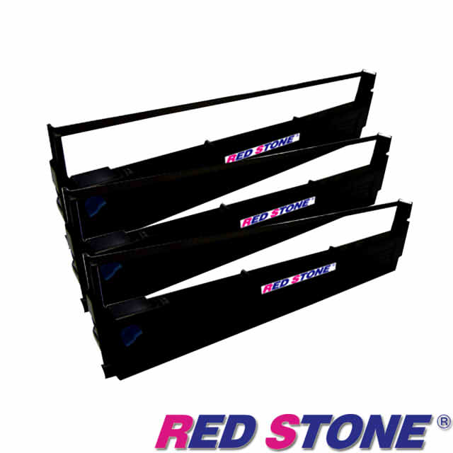 【RED STONE 】for EPSON S015641/LQ310黑色色帶組 (1組3入)