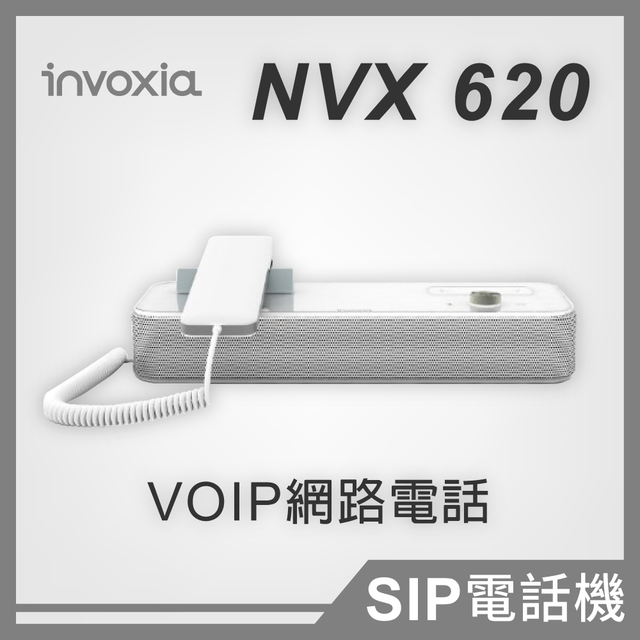 【invoxia 】nvx 620 voip sip 網路電話