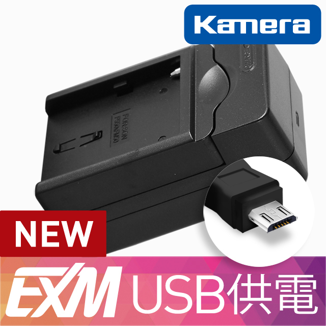 【Kamera 隨身充電器】for Sony NP-F330,550,570,750, 770,970(EX-M 057)