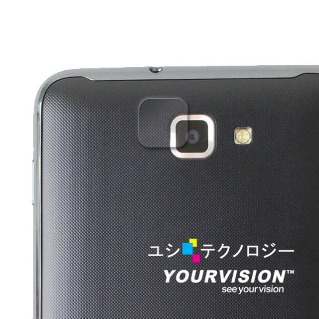 【Yourvision】Samsung Note 攝影機鏡頭專用 光學顯影保護膜-贈布