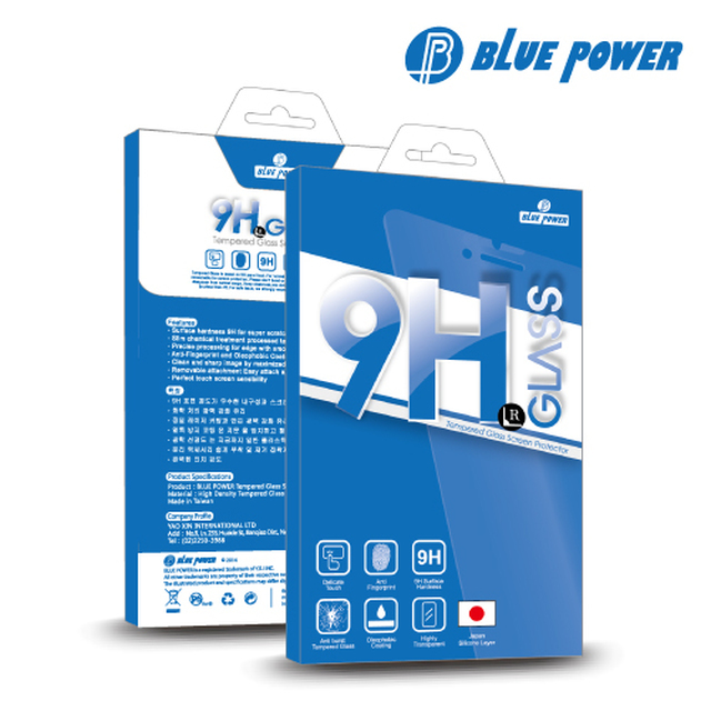 【[買1送1] BLUE POWER】 HTC Desire 820 9H鋼化玻璃保護貼