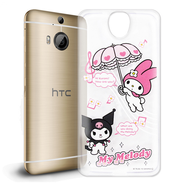 【My Melody Kuromi】HTC One E9 plus E9+ 透明 手機軟殼(Melody旋律)