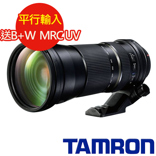 【TAMRON】SP 150-600mm F5-6.3 DI VC USD 平行輸入-A011