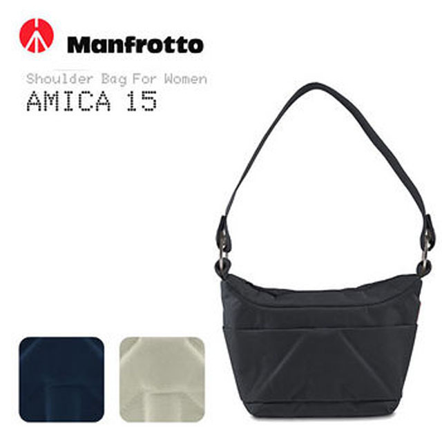 【Manfrotto 曼富圖】AMICA 15 米卡系列女用肩背包