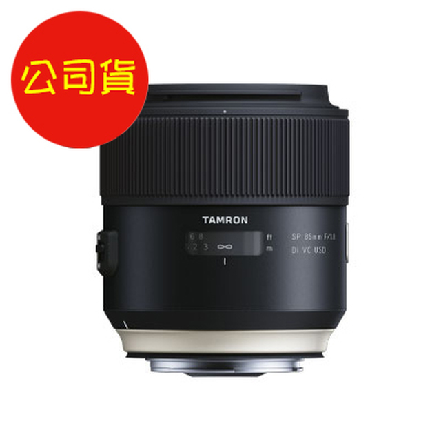 【12期0利率】【TAMRON】SP 85mm F/1.8 Di VC USD 公司貨 F016