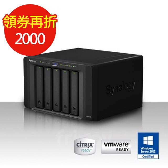 【Synology 群暉】 DS1515+ NAS 網路儲存伺服器
