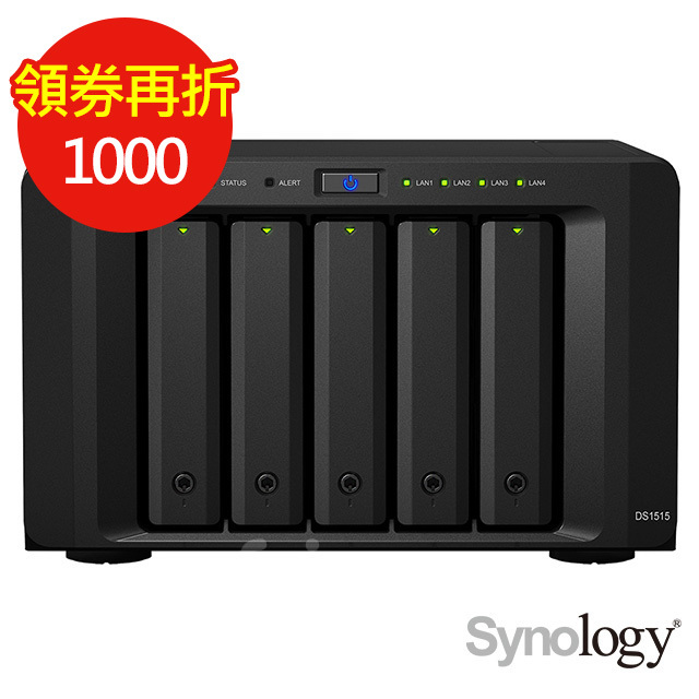 【Synology】 DS1515 NAS  網路儲存伺服器