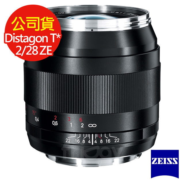 【Carl Zeiss】Distagon T* 2/28 ZE  (公司貨) For Canon