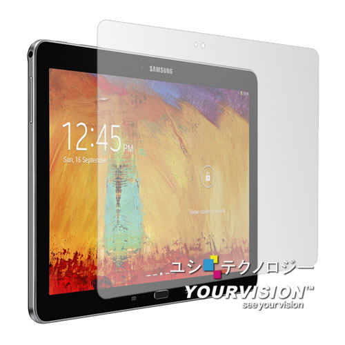 【Yourvision】Samsung GALAXY Note 10.1 2014 特仕版 晶磨螢幕貼
