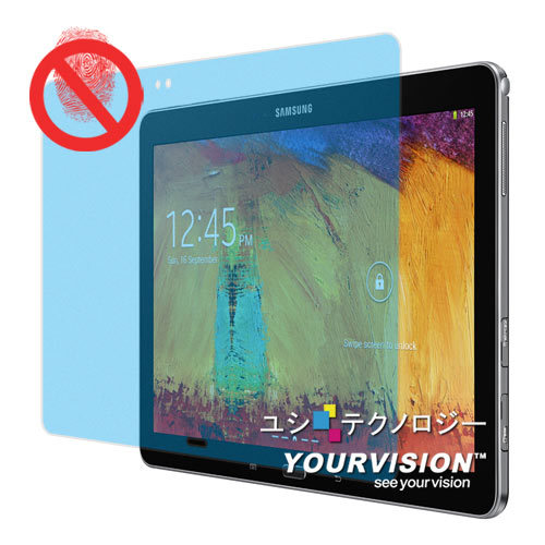 【Yourvision】Samsung GALAXY Note 10.1 2014 特仕版 霧面螢幕貼