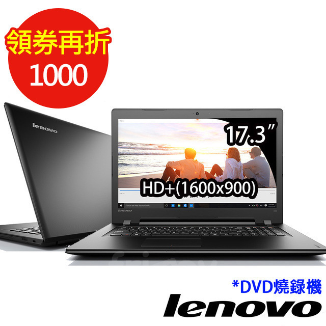 【Lenovo 聯想】Idea-300 17ISK 80QH005LTW 黑