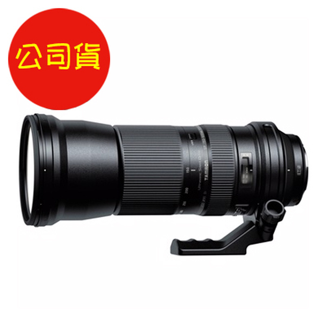 【12期0利率!TAMRON】SP 150-600mm F/5-6.3 Di VC USD 公司貨 A011