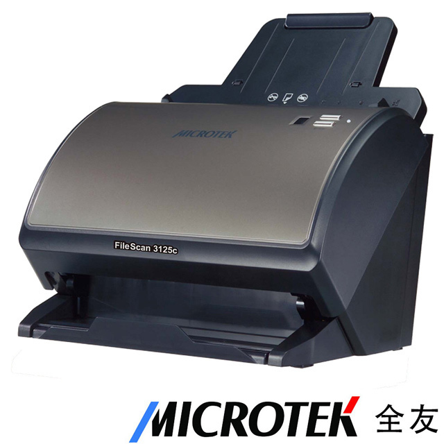 【Microtek 全友】FileScan DI 3125c 掃描器