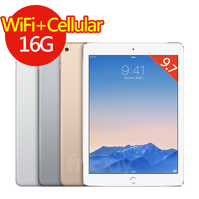【Apple 】iPad Air 2 Wi-Fi+Cellular  16GB  送皮套等好禮
