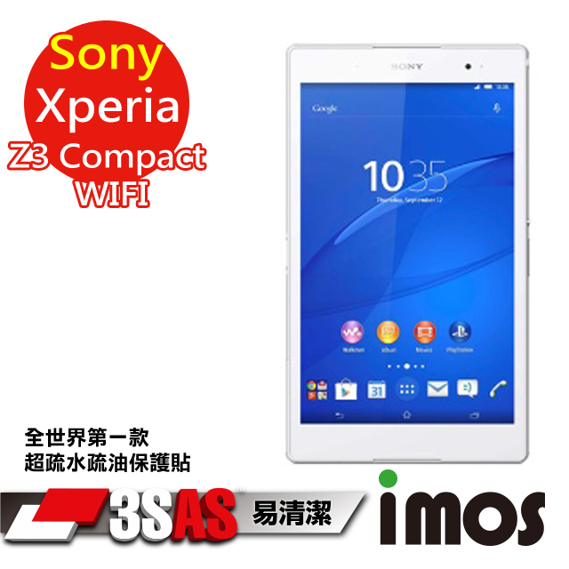 【iMOS Sony】 Z3 Tablet Compact LTE 3SAS 疏油疏水 螢幕保護貼
