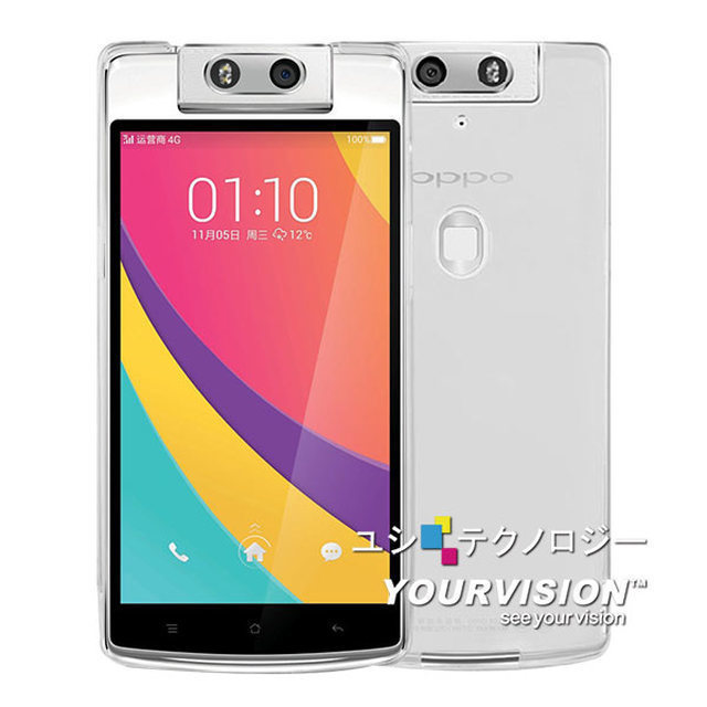 【Yourvision】OPPO N3 5.5吋 晶亮清透高質感保護套