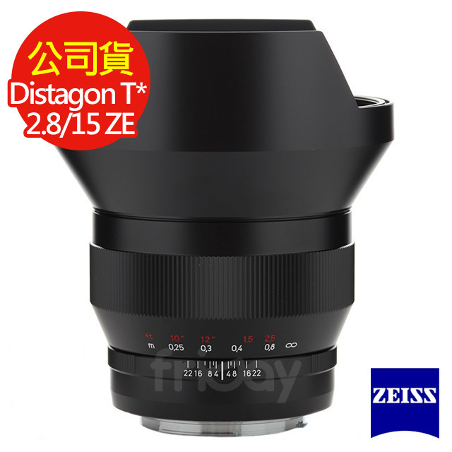 【Carl Zeiss】Distagon T* 2.8/15 ZE  (公司貨) For Canon