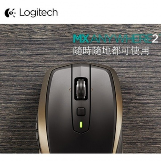 【LOGITECH 羅技】無線行動滑鼠 MX Anywhere2