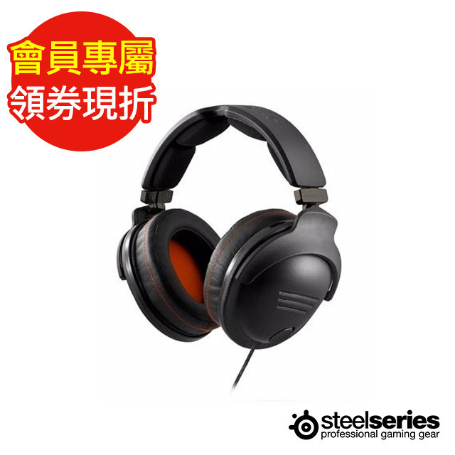 【SteelSeries】9H 頂級耳麥