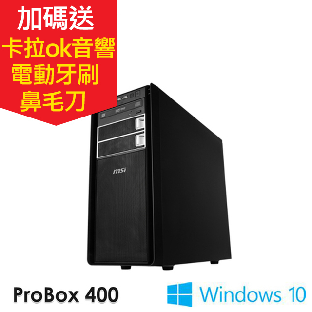 【msi微星】ProBox400-001TW i7-6700 GTX970(GM1)