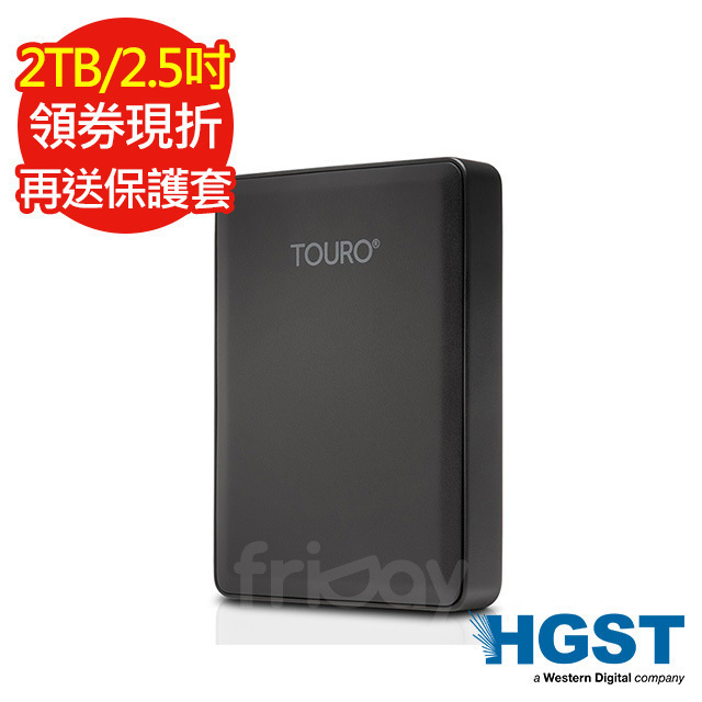 【HGST】TouroMobile USB3.0 2TB  2.5吋行動硬碟(黑色)