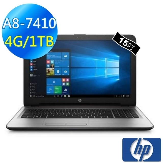 【HP】Notebook 15-ba006AX 銀