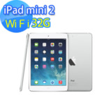 APPLE iPad mini2 Wi-Fi 32G 銀色 (精品防護組)
