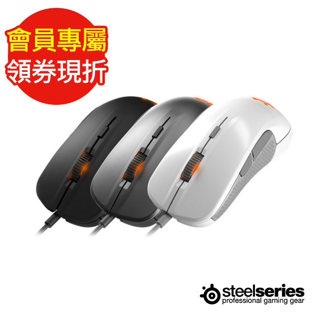 【SteelSeries 賽睿】Rival 300 電競滑鼠