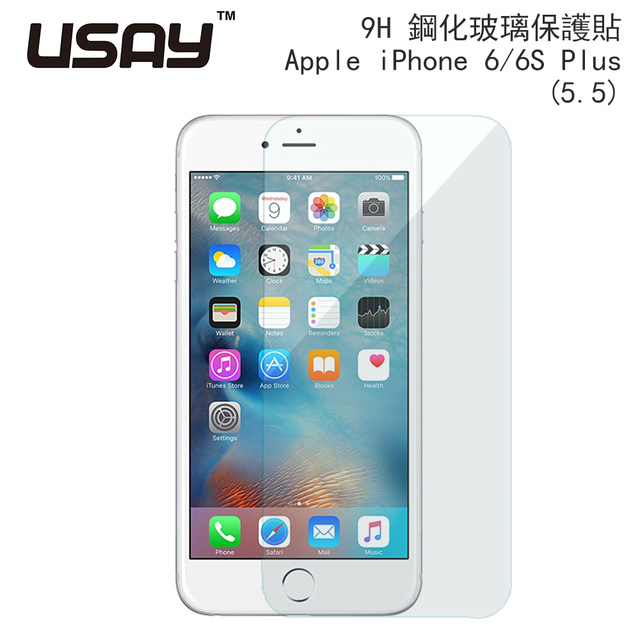 【USAY】iPhone 6/6S Plus 5.5玻璃貼  iPhone 6/6S Plus 5.5