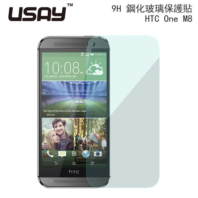 【USAY】HTC One M8鋼化玻璃保護貼  HTC One M8