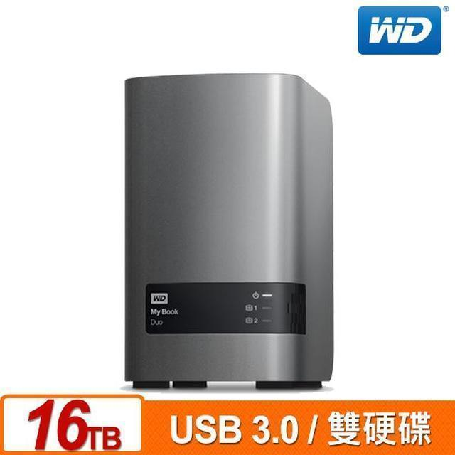 【WD】My Book Duo 16TB(8TBx2)  3.5吋雙硬碟