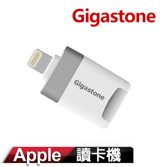 【Gigastone】i-FlashDrive Apple讀卡機 CR-8600