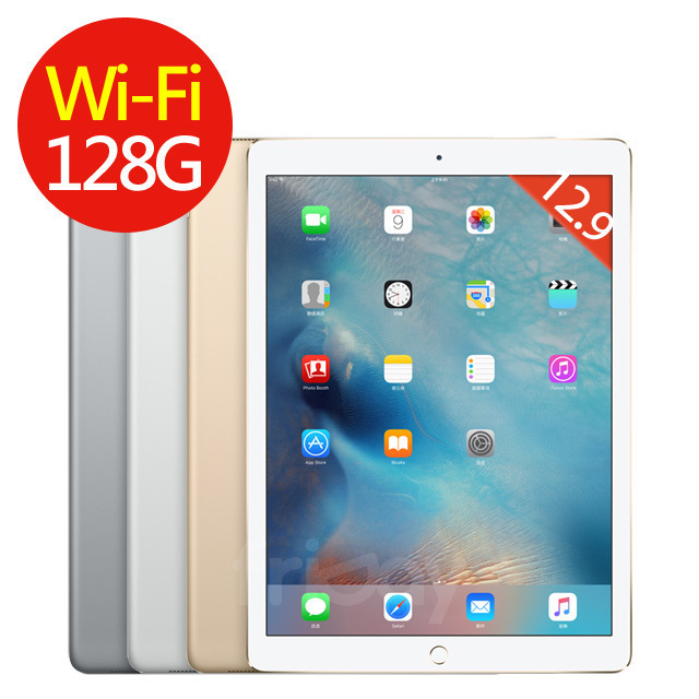 【再折二千Apple】iPad Pro WiFi 128GB 12.9吋 平板電腦