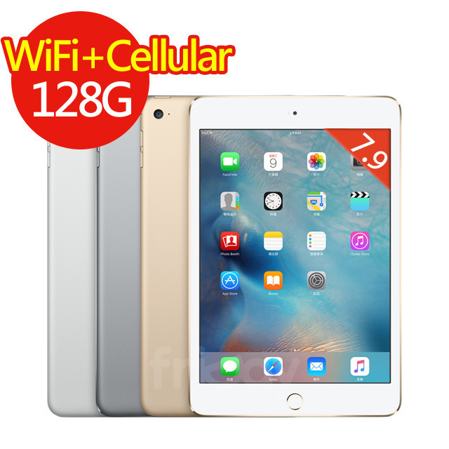 【再折二千APPLE】 iPad mini 4  Wi-Fi+Cellular  128GB 平板電腦