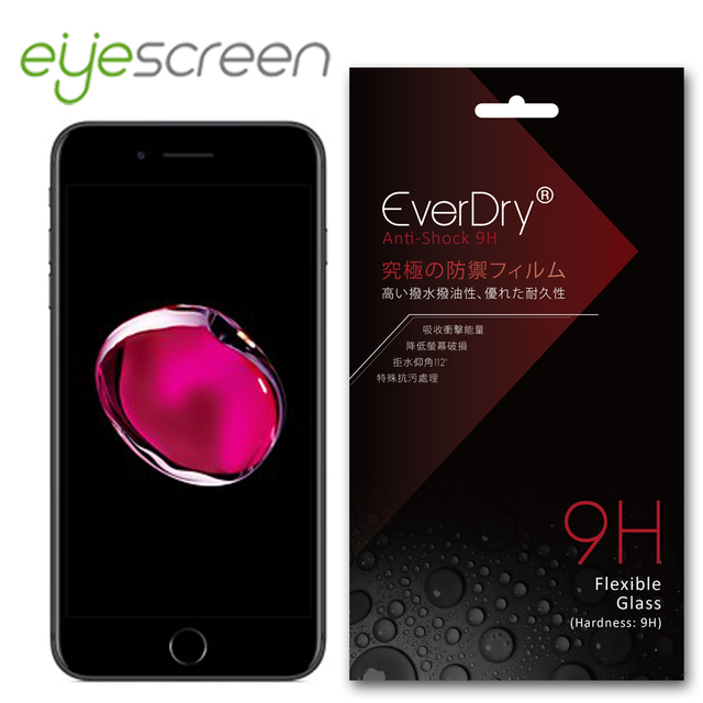 【EyeScreen】iPhone 7 EverDry 9H抗衝擊 PET 螢幕保護貼