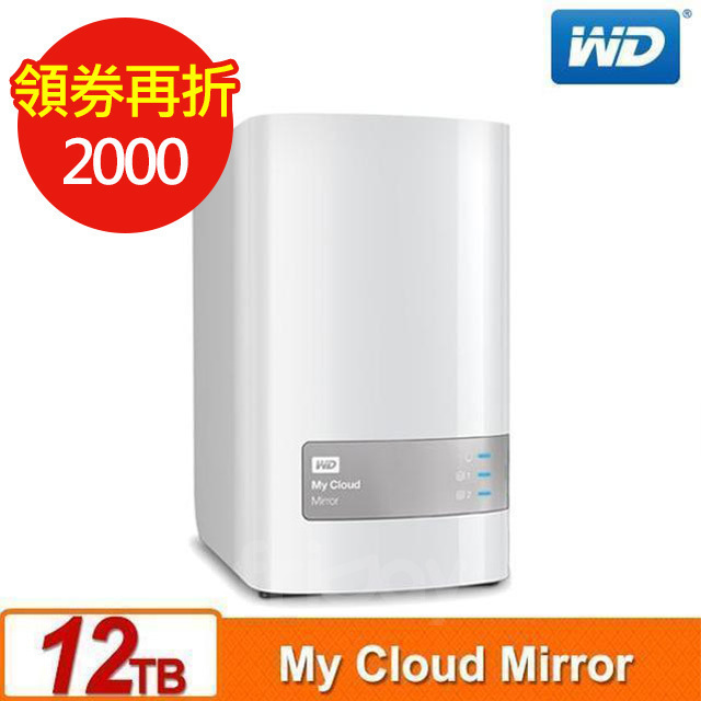 【WD】My Cloud Mirror12TB(6TBx2) 雲端儲存系統(Gen2)