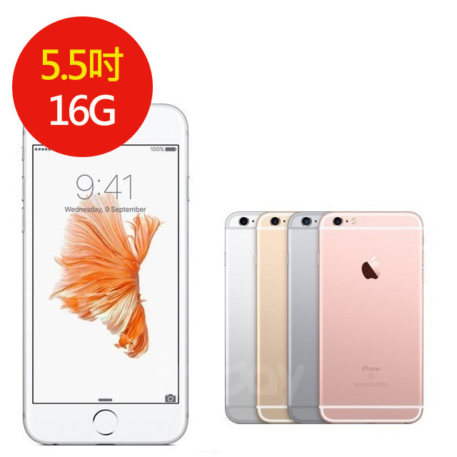 【售價調降↘APPLE】iPhone 6S PLUS _5.5吋 _16G_太空灰
