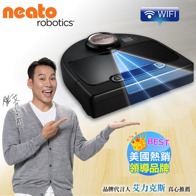 【Neato】Botvac Connected Wifi遙控 雷射 掃描掃地機器人吸塵器
