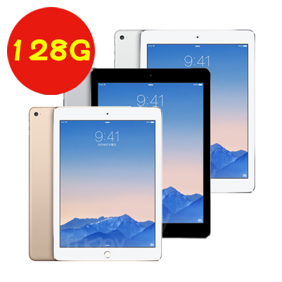 【再折一千蘋果 Apple】 iPad Air 2 WiFi 128G Ritina 全新上市