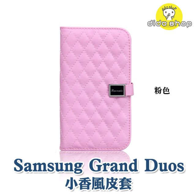 【dido shop】Grand Duos (i9082)小香風皮套 (XN013)