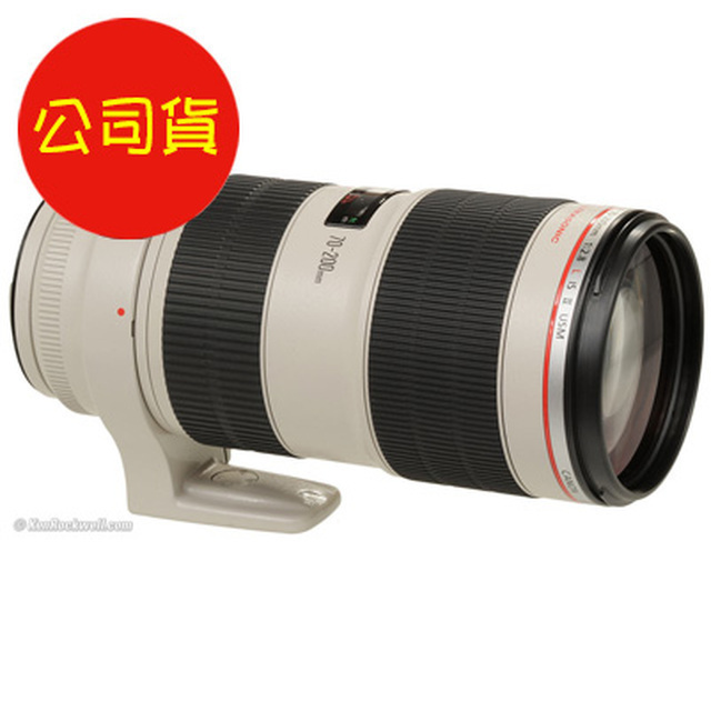 【週末下殺↘ Canon】EF 70-200mm f2.8 L IS II USM 小白兔IS【彩虹公司貨】